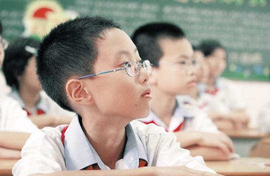 School in China Excludes Kids With Bad Eyesight From Awards